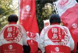 福島の作物を伊勢神宮へ奉納