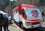 岩手県田野畑村の特別メニューを開発