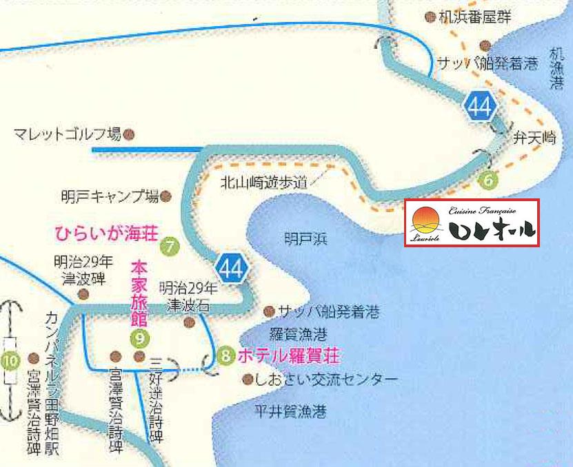 田野畑マップ